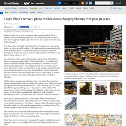 Tokyu Plaza's farewell photo exhibit shows changing Shibuya over past 50 years