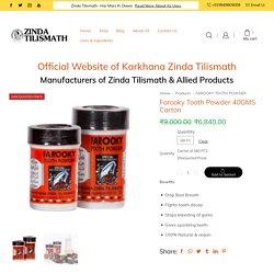 Buy Farooky Tooth Powder 40GMS - Kharkhana Zinda Tilismath