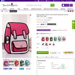 Fashionable Cartoon Color Block Backpack School Bag/Travel Bag