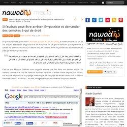 Il faudrait peut-être arrêter l'hypocrisie et demander des comptes à qui de droit » Nawaat de Tunisie - Tunisia