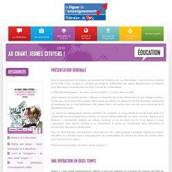 """Kit pédagogique autour de la Marseillaise """"Au chant, jeunes citoyens !"""""""