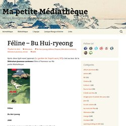 Féline - Bu Hui-ryeong