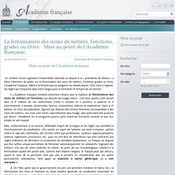 Mise au point de l'Académie française sur la féminisation [2014]