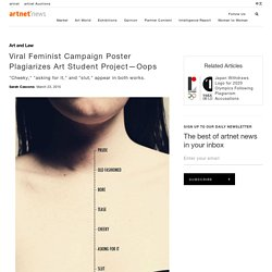 Viral Feminist Campaign Plagiarizes Student art
