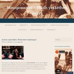 Asma Lamrabet - Contre la polygamie et l'héritage inégalitaire - 2015