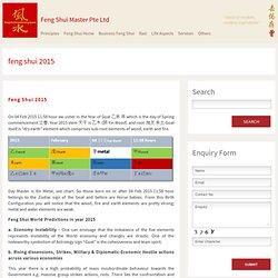 feng shui 2015 - Feng Shui Master