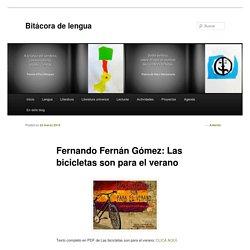 ACTIVIDADES. Audio, vídeo, línea del tiempo e infografía.