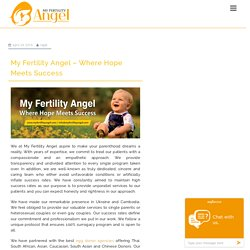 My Fertility Angel - Where Hope Meets Success