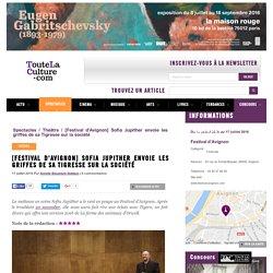 [Festival d'Avignon] Sofia Jupither envoie les griffes de sa Tigresse sur la société