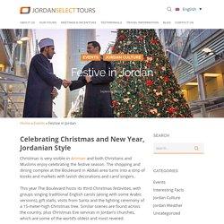 Festive Jordan New Year's Eve Jordan Christmas Jordan