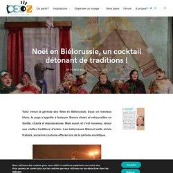 Les fêtes en Biélorussie: Noël, nouvel an en Biélorussie