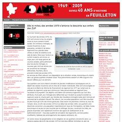 40 ansGrand Lyon en feuilleton » Blog Archive »