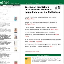 Japan, Indonesia, the Philippines [Asian Review of Books]