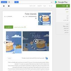 Fiete Islands - تطبيقات Android على Google Play