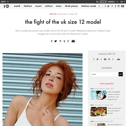 the fight of the uk size 12 model