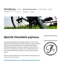 Rječnik filozofskih pojmova – Filozofija.org