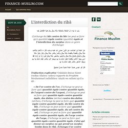 L'interdiction du ribâ al fadhl @ finance-muslim.com