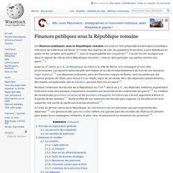 Finances publiques sous la République romaine