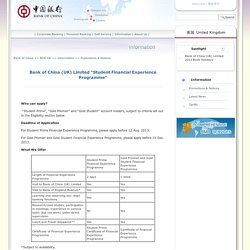 "Bank of China (UK) Limited ""Student Financial Experience Programme"""
