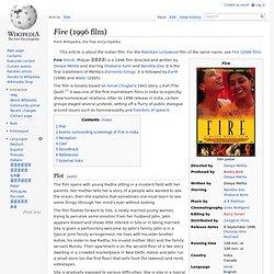 Fire (1996 film)