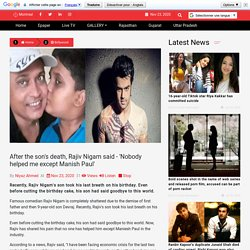 After the son's death, Rajiv Nigam said - 'Nobody helped me except Manish Paul'