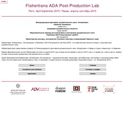 Flahertiana ADA Post-Production Lab
