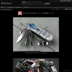 Most interesting photos from Swiss Army Knives pool