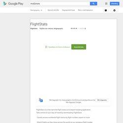 FlightStats - Εφαρμογές Android στο Google Play