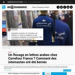 Un flocage en lettres arabes chez Carrefour France ? Comment des internautes ont été bernés