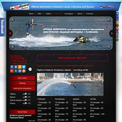 FlyBoard Baltic - Rent