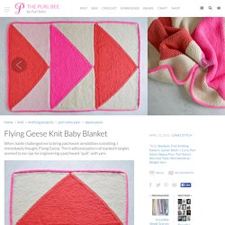 Flying Geese Knit Baby Blanket