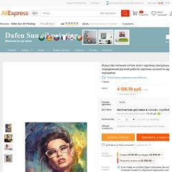 Искусство питания оптом холст картины сексуальная девушка цена fob определение ручной работы картины на холсте картины холст OEM окрашены купить на AliExpress