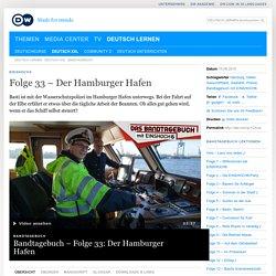 EINSHOCH6 – Der Hamburger Hafen - Folge 33 DW