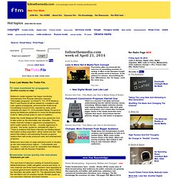 followthemedia.com a knowledge base for media professionals