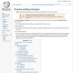 Fonction publique française