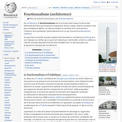 Fonctionnalisme (architecture)