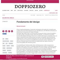 Fondamenta del design