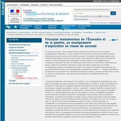 Principes fondamentaux de l'Économie et de la gestion, un enseignement d'exploration en classe de seconde — ÉcoGest