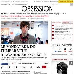 Le fondateur de Tumblr veut ringardiser Facebook - Le Nouvel Observateur