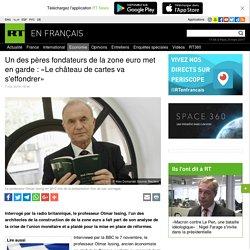 Le professeur Otmar Issing, un des pères fondateurs de la zone euro met en garde : «Le château de cartes va s'effondrer»