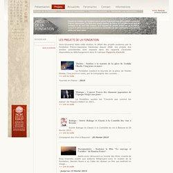 Fondation Franco Japonaise Sasakawa
