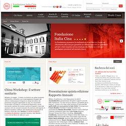 .: Fondazione Italia Cina - :.