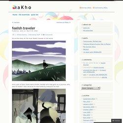 foolish traveler « a K h o