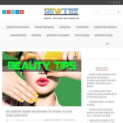 Forget Beauty Parlour, Try These Kitchen Beauty Tips HowTBS