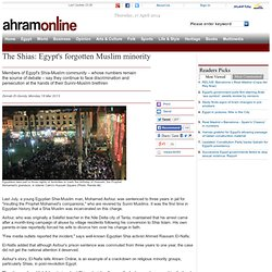 The Shias: Egypt's forgotten Muslim minority - Features - Egypt