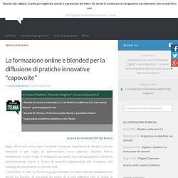 """La formazione online e blended per la diffusione di pratiche innovative """"capovolte"""" – BRICKS"""