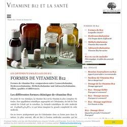 Formes de vitamine B12