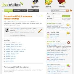 Formulaires HTML5 : nouveaux types de champs