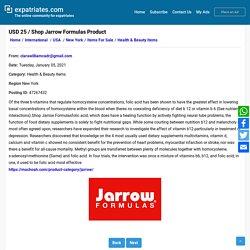 USD 25 / Shop Jarrow Formulas Product, 47267432