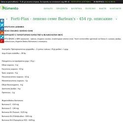 Alimento.bg - здравословни хранителни добавки онлайн